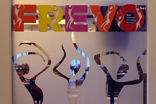 Frevo is an authentic Brazilian churrascaria experience