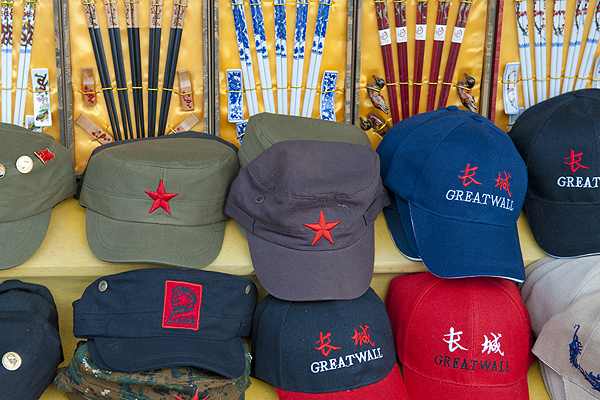 Beijing Great Wall of China, baseball caps and chop sticks.